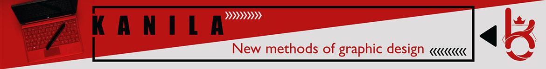 New methods of graphic design